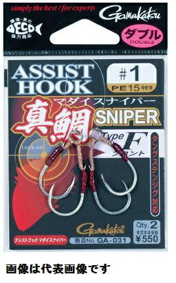 【ゆうパケット対応可】【がまかつ】アシストフック 真鯛スナイパー タイプ F #1