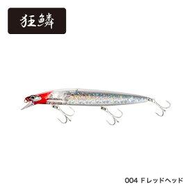 【シマノ】XM-214Tサイレントアサシン140S FB #004 Fレッドヘッド