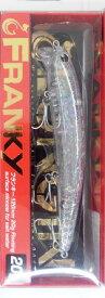 【ロンジン】フランキー120 クリアカラー UVオールクリアマグマ【ゆうパケット対応可】