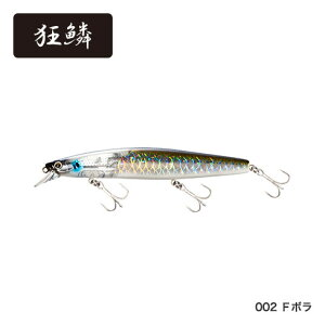 【シマノ】XM-212Tサイレントアサシン129S FB #002 Fボラ