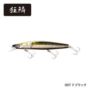【シマノ】XM-212Tサイレントアサシン129S FB #007 Fブラック