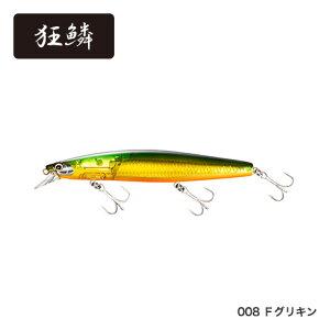 【シマノ】XM-212Tサイレントアサシン129S FB #008 Fグリキン