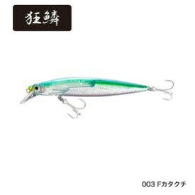 【シマノ】XU-112T サイレントアサシン120Fフラッシュブースト Fカタクチ【ゆうパケット対応可】