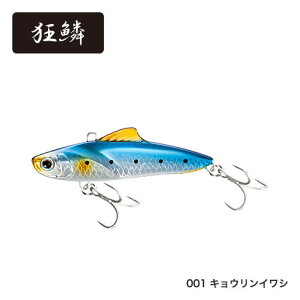 【シマノ】XV-270Q サルベージ ソリッド70ES #001キョウリンイワシ