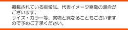 ダイワ(Daiwa)DJ−9007ボアフリースジャケットブラック2XL
