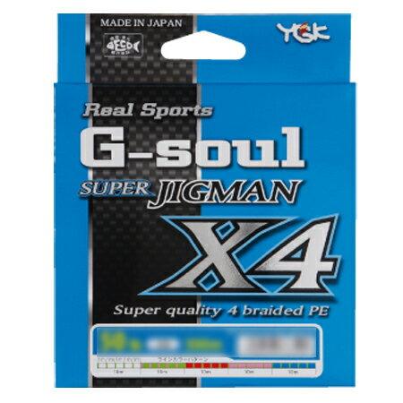 【 よつあみ 】 G-SOUL SUPER JIGMAN X4 200M 0.5号