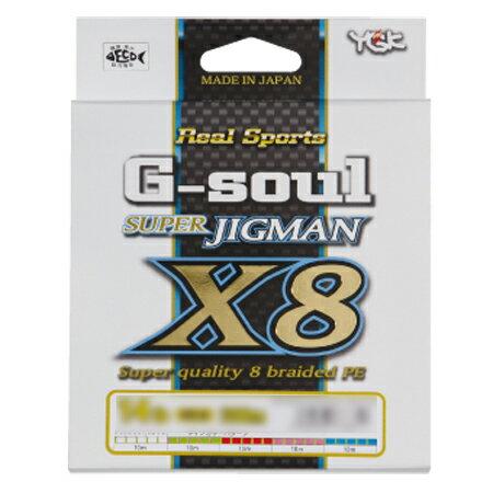 【 よつあみ 】 G-SOUL SUPER JIGMAN X8 300M 0.6号