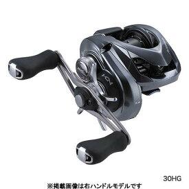 【シマノ(SHIMANO)】【シマノ(SHIMANO)】18 アルデバラン MGL 31 左