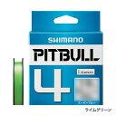 シマノ(SHIMANO)PITBULL (ピットブル) 4 200m PL-M64R ライムグリーン 0.4