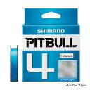 シマノ(SHIMANO)PITBULL (ピットブル) 4 200m PL-M64R スーパーブルー 0.4