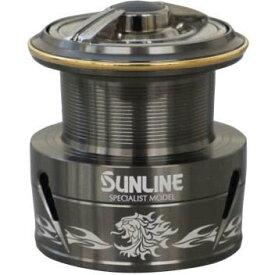 【サンライン(SUNLINE)】SSM-2519 スペシャリスト スプール ガンメタ