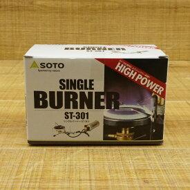 新富士 SOTO シングルバーナー ST-301 キャンプ バーナー 新品