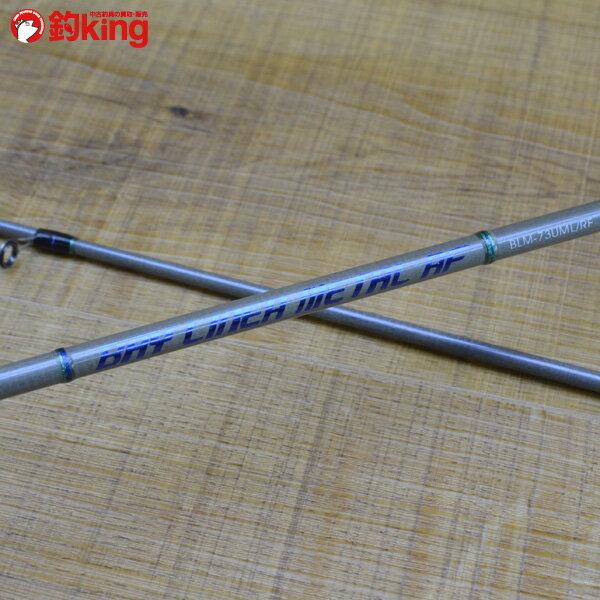 【中古】スミス ベイ ライナーメタル AF BLM-73UML/RF/L434L ロックフィッシュロッド 美品