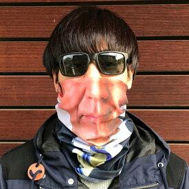 【1000円ぽっきり】 フェイスマスク フェイスカバー ネックウォーマー UV対策/日焼け防止 防風 防寒 速乾 新品 ポッキリ あべちゃん