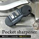 ポケット ナイフ シャープナー 折りたたみ式 3段階機能 砥石 シャープナー ダイヤモンドシャープナー ナイフ アウトド…