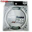 【新品】 バリバス アバニ シーバスマックスパワー PE X8 150m 0.8号 PEライン