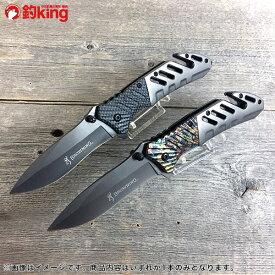 【新品】 ブローニング フォールディングナイフ A339 折りたたみナイフ フィッシングナイフ アウトドア 釣りナイフ BROWNING