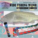 【新品】 CHONMAGE FISHING ワイドフィッシングメジャー インスタ映え 120cmまで計測可能な幅広設計