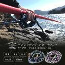 【新品】CHONMAGE FISHING リフレクティブ フローティング ギャフロープEXP 8mm×6m