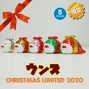 <ウンプレゼント> ウンス クリスマス限定 2020年版 ソフビ フィギア 石川晶大原作
