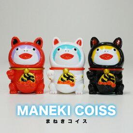 【まねきコイス】ソフビ フィギア 招き猫 石川晶大プロデュース ハンドメイド工芸品