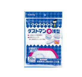 クレハ キチントさん ダストマン○ マル 浅型 浅型排水口用水切りゴミ袋 (30枚) 【kureha0425】 ツルハドラッグ