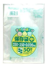 日本サニパック きっちんばたけ 保存袋 中 【ヨコ タテ 厚み 250×350×0.020mm】 (50枚入) ツルハドラッグ