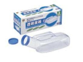 ピップ ヘルス 透明尿器 洗浄ブラシ付 1000cc 男性用