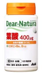 アサヒ ディアナチュラ 葉酸 +ビタミンB6 B12 (60粒) ツルハドラッグ