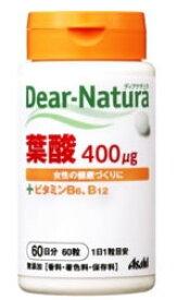 アサヒ ディアナチュラ 葉酸 +ビタミンB6 B12 (60粒) ツルハドラッグ ※軽減税率対象商品