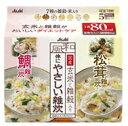 アサヒ リセットボディ 体にやさしい鯛&松茸雑炊 (5食セット) ツルハドラッグ