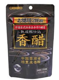 【特売】 オリヒロ 熟成瓶仕込 香醋 ソフトカプセル お徳用 (216粒) くすりの福太郎