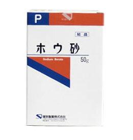 健栄製薬 ケンエー ホウ砂 結晶 (50g)