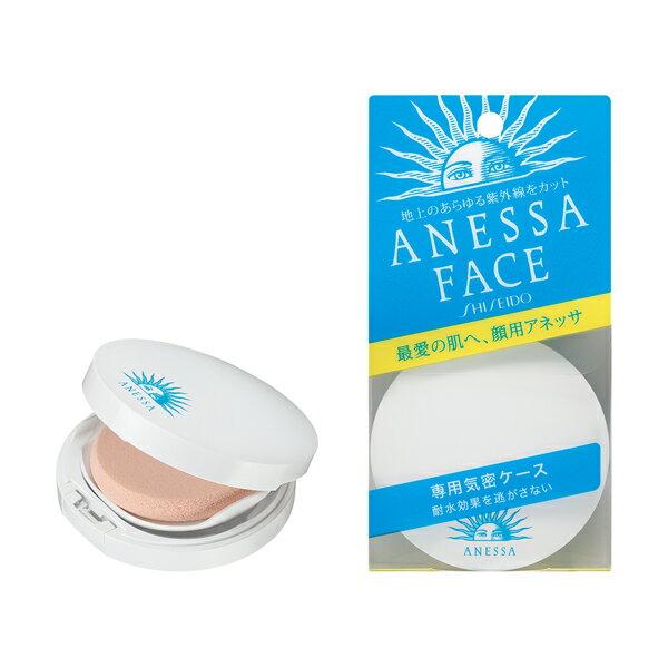 資生堂 アネッサ パーフェクトUVパクトケース