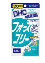 DHCの健康食品 フォースコリー 20日分 コレウスフォルスコリエキス (80粒) ツルハドラッグ