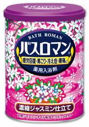【特売】 アース製薬 薬用入浴剤 バスロマン 【濃縮ジャスミン仕立て】 (850g)