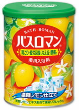 アース製薬 薬用入浴剤 バスロマン 【濃縮レモン仕立て】 (850g) ツルハドラッグ