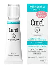 乾燥性敏感肌を考えた 花王 キュレル アイゾーン美容液 【潤浸保湿セラミドケア】 (20g) curel