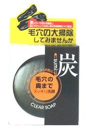 ユゼ 炭透明石けん 【無香料・無着色】 標準重量 (100g) ツルハドラッグ