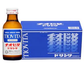 《10本セット》 大鵬薬品 チオビタドリンク (100ml×10本) 【指定医薬部外品】 ツルハドラッグ