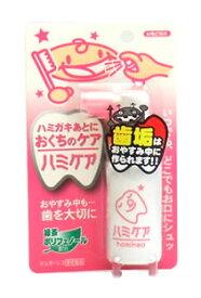丹平製薬 ハミガキのハミケア いちご風味 (25g) ツルハドラッグ ※軽減税率対象商品