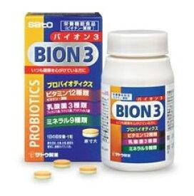 サトウ製薬 BION3 バイオン3 【乳酸菌3種類・ミネラル9種・ビタミン12種】 (60粒) 【送料無料】 【smtb-s】 ツルハドラッグ ※軽減税率対象商品