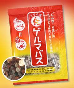 石澤研究所 ゲルマバス 入浴剤 (25g) ツルハドラッグ