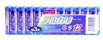 エムズワン アルカリ乾電池 【単3形】 (12本入) ツルハドラッグ