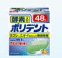 アース製薬 グラクソスミスクライン 酵素入り ポリデント 【入れ歯洗浄剤】 (48錠) ツルハドラッグ