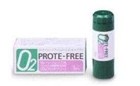 オフテクス オーツープロテフリー O2プロテフリー 【O2 ハードレンズ用 タンパク分解酵素洗浄剤】 (5ml) ツルハドラッグ
