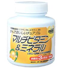 オリヒロ  MOST モストチュアブル 【マルチビタミン&ミネラル】 マンゴー味 (180粒) ツルハドラッグ