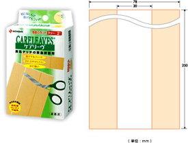 ニチバン ケアリーヴ レギュラータイプ 素肌タッチの救急絆創膏 【CL2F フリーサイズ】 (2枚入) ツルハドラッグ