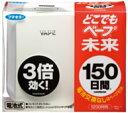 【☆】 フマキラー コンセントがいらない 電池式 どこでもベープ 未来 150日 【150日セット】 電池式蚊取り ツルハドラッグ