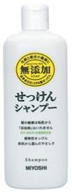 ミヨシ石鹸 無添加 せっけんシャンプー (350ml) ツルハドラッグ
